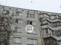 В Туле мужчина выпал из окна, Фото: 5