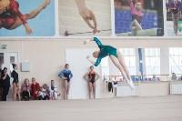 Первенство ЦФО по спортивной гимнастике среди юниорок, Фото: 72