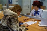 Открытие многофункциональных центров в Черни и Плавске, Фото: 4