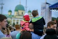 Концерт в День России 2019 г., Фото: 6