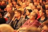 «Виртуозы Москвы» выступили в Туле, Фото: 30