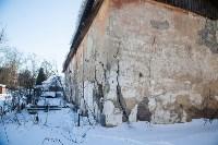 Ветхий дом в Донском, Фото: 16