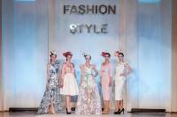 Фестиваль Fashion Style 2017, Фото: 161