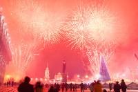Тула - Новогодняя столица России. Гулянья на площади, Фото: 94