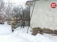 Пожар в пос. Петровский 20.02.19, Фото: 9