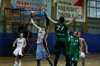 Тульские баскетболисты «Арсенала» обыграли черкесский «Эльбрус», Фото: 1