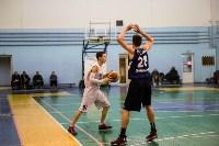 Тульская Баскетбольная Любительская Лига. Старт сезона., Фото: 47