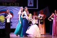Мисс Тульская область - 2014, Фото: 396