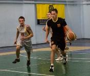 Тульская Баскетбольная Любительская Лига. Старт сезона., Фото: 9
