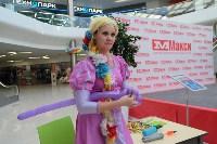 """Открытие ТЦ """"Макси"""" в Туле, Фото: 137"""