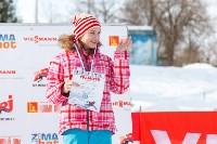 «Кубок Форино» по сноубордингу и горнолыжному спорту., Фото: 45