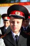 Принятие присяги в Первомайском кадестком корпусе, Фото: 11
