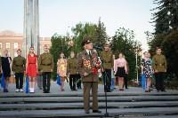 """Свеча памяти"" в Туле, Фото: 19"