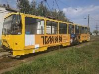 Брендированный трамвай, Фото: 3