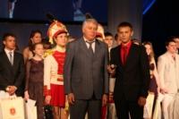 Городской бал медалистов-2014, Фото: 232