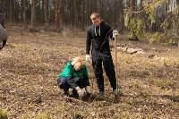 Посадка деревье в Ясной Поляне. 17.04.2015, Фото: 47