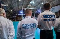 Гран-при Тулы по боксу-2017, Фото: 56