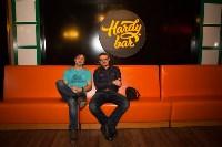 Bahroma в Hardy, 6.12.2014, Фото: 13