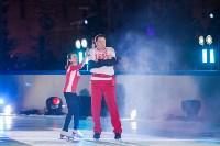 Оксана Домнина и Роман Костомаров в Туле, Фото: 70