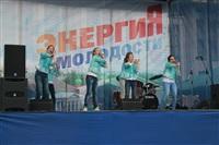 Фестиваль «Энергия молодости», Фото: 2