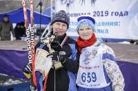 Лыжная России-2019, Фото: 61