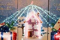 Как украсили Тулу к Новому году, Фото: 108