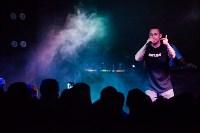Концерт Гуфа в Туле, Фото: 18