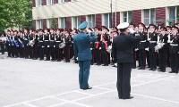 Последний звонок в Первомайской кадетской школе , Фото: 2