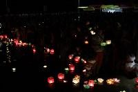 Фестиваль водных фонариков в Белоусовском парке, Фото: 20