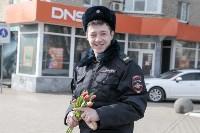 Полиция поздравила тулячек с 8 Марта, Фото: 12