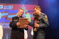 Тульская пожарно-спасательная часть признана лучшей в году, Фото: 1