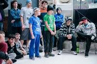 Соревнования по брейкдансу среди детей. 31.01.2015, Фото: 102