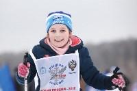 Лыжня России 2016, 14.02.2016, Фото: 85
