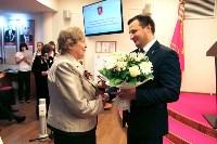 В Туле отметили 60-летие создания «Российского союза ветеранов», Фото: 9