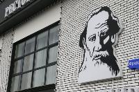 Лев Толстой в городе, Фото: 15