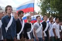 Торжества в честь Дня России в тульском кремле, Фото: 9