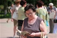 В Туле прошел флешмоб «Читающий парк», Фото: 29