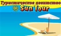 Sun Tour, Фото: 1
