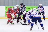 I-й Кубок главы администрации Новомосковска по хоккею., Фото: 20