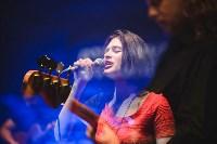 Концерт Жени Любич в Stechkin, Фото: 44