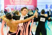 I-й Международный турнир по танцевальному спорту «Кубок губернатора ТО», Фото: 141