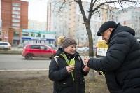 Пролетарский глава Сергей Шестаков поднял тулячкам настроение, Фото: 15