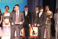 Владимир Груздев поздравил тульских выпускников-медалистов, Фото: 109