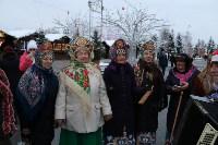 На площади Ленина в Туле открылась новогодняя ярмарка , Фото: 5