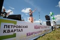 Пикник в Петровском квартале, 2 июля, Фото: 91