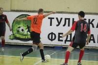 ТГФФ. Чемпионат Тулы по мини-футболу. 14-й тур., Фото: 3