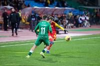 Матч «Арсенал – Рубин», Фото: 101