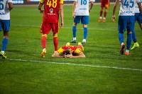 Матч Арсенал - Сочи, Фото: 117