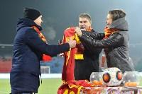 Арсенал - Томь: 1:2. 25 ноября 2015 года, Фото: 77