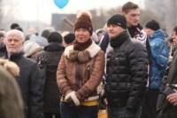 Митинг в честь Дня народного единства, Фото: 31